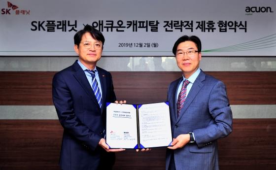 애큐온캐피탈은 지난 2일 서울 본사에서 SK플래닛과 전략적 제휴를 맺고, 대안신용평가 체계인