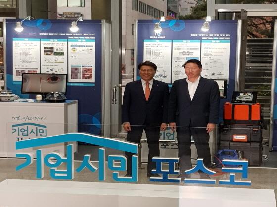 최정우 포스코 회장(왼쪽)과 최태원 SK 회장이 3일 서울 대치동 포스코센터에서 열린
