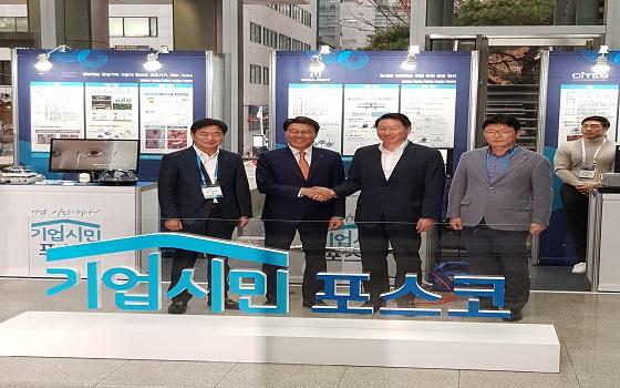 최정우 포스코 회장(왼쪽 두번째)와 최태원 SK 회장(왼쪽 세번째)이 3일 서울 대치동 포스코센터에서 열린 2019 기업시민 포스코 성과 공유의 장 행사에서 기념촬영을 하고 있다.ⓒEBN