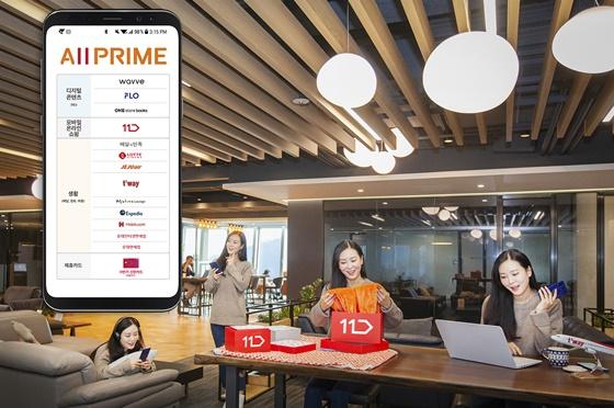 SK텔레콤은 온라인 쇼핑몰 11번가와 함께 프리미엄 멤버십 'AllPRIME(올프라임)'을 출시한다고 4일 밝혔다. ⓒSKT