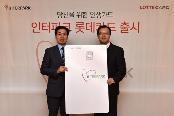 김창권 롯데카드 대표이사(왼쪽)와 강동화 인터파크 대표이사가 제휴 협약식을 마친 후 기념촬영을 하고 있다.ⓒ롯데카드