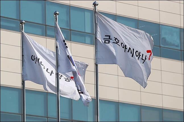 서울 공항동 소재 아시아나항공 사옥.ⓒ데일리안DB