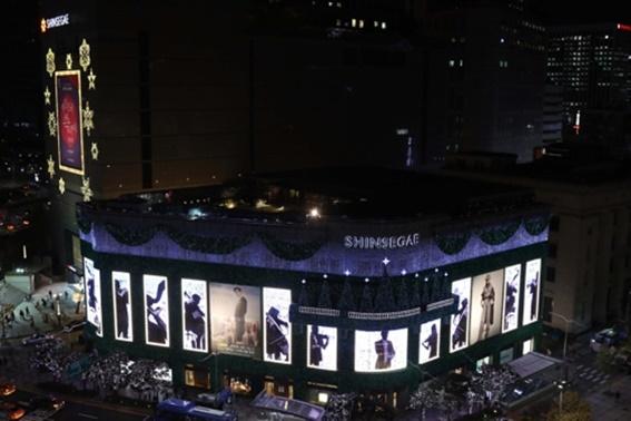 신세계백화점 본점 본관 크리스마스 조명. ⓒ신세계백화점