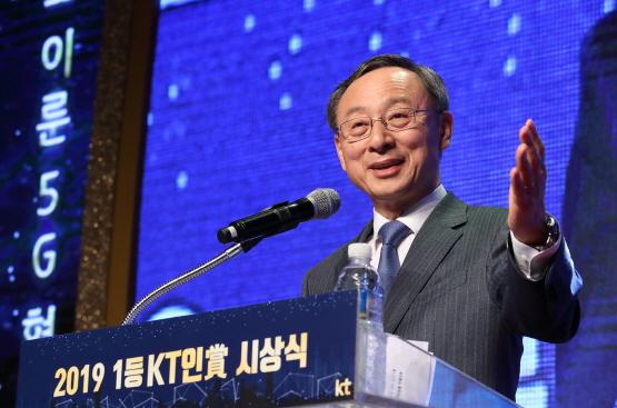KT가 11월6일 경기도 성남 분당사옥에서 황창규 회장을 비롯한 460명의 임직원과 수상자 및 가족이 참석한 가운데
