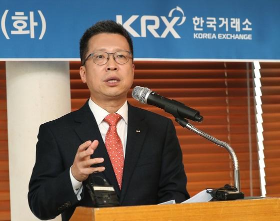 정지원 한국거래소 이사장이 2020년 한국거래소 주요 추진사업에 대해 설명하고 있다. ⓒ한국거래소