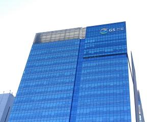 서울 종로구 GS건설 본사 사옥. ⓒEBN
