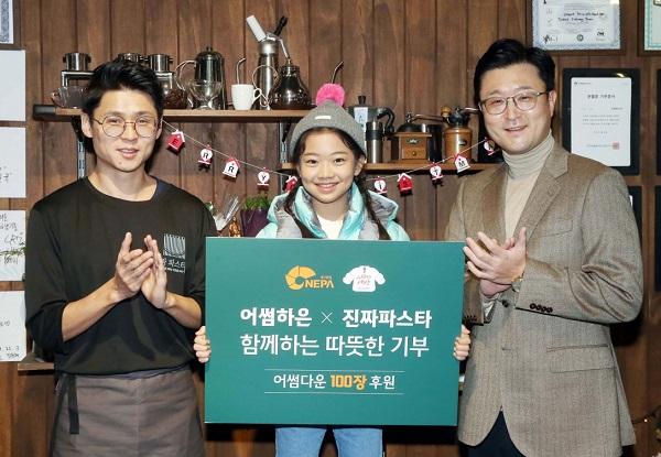 지난 12일 (왼쪽부터) 오인태 진짜파스타 사장과 나하은(어썸하은), 정동혁 네파 마케팅 전무가 어썸다운 기부행사에 참석해 기념촬영하고 있다ⓒ네파