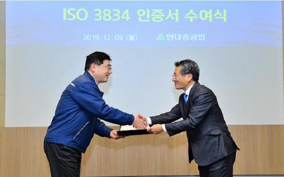 한국선급은 13일 현대중공업 본사에서 용접품질관리시스템에 대한 국제표준인 ISO 3834 인증서를 현대중공업에 수여했다.ⓒ한국선급
