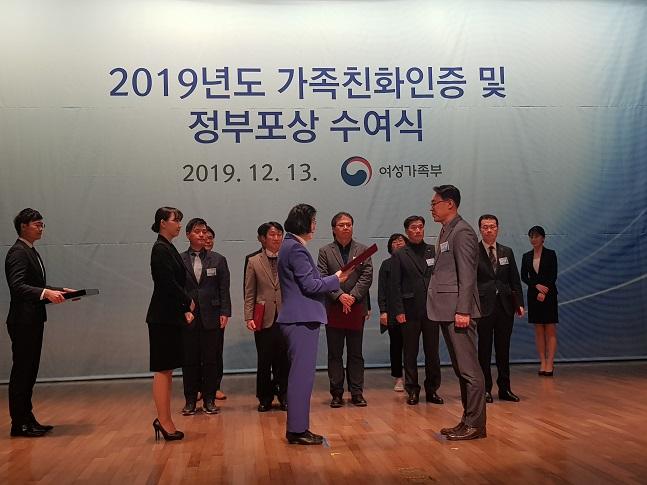 이명환 한국항공우주산업(KAI) 상무(앞줄 오른쪽)가 13일 서울 중구 대한상공회의소에서 열린
