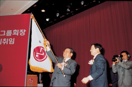 1995년 2월, 회장 이취임식에서 구 명예회장(왼쪽)이 고 구본무 회장에게 LG 깃발을 전달하고 있다.