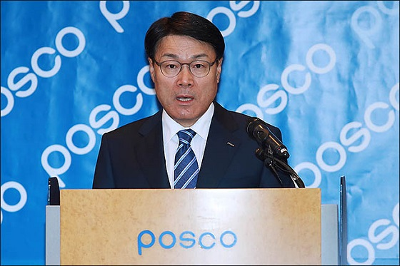 최정우 포스코 회장이 지난 2018년 7월 취임사를 하고 있다.ⓒ포스코