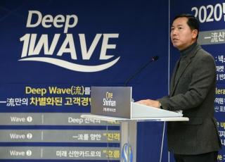 """임영진 신한카드 사장 """"일등 넘어 일류 도전"""""""