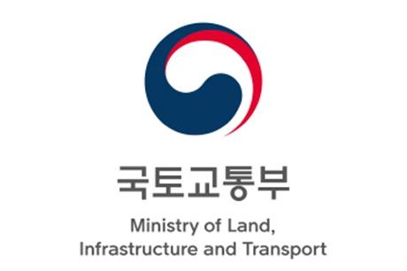 국토교통부 로고.ⓒ국토교통부