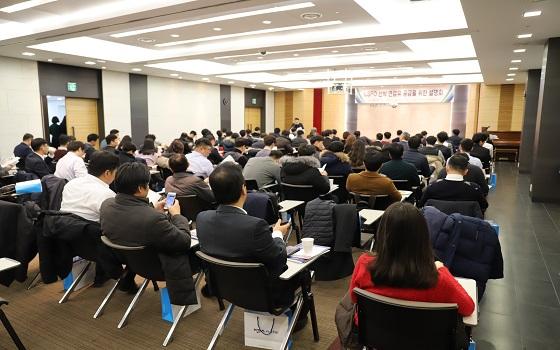 한국선주협회는 한국해운조합과 지난 15일 서울 종로구 코리안리빌딩에서 국제해사기구(IMO) 황산화물 배출 규제 대응과 관련해 저유황유(LSFO) 선박연료유 공급을 위한 공동 설명회를 개최했다.ⓒ한국선주협회