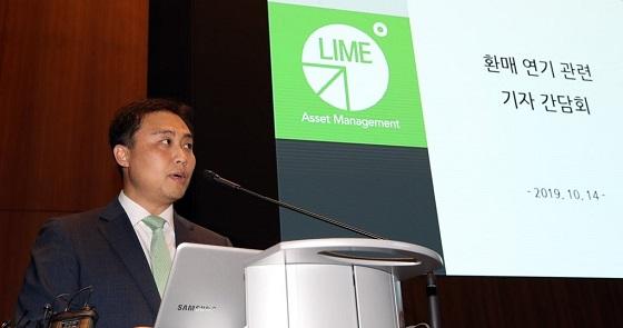 원종준 라임자산운용 대표이사가 지난해 10월 서울 여의도 국제금융센터(IFC)에서 라임자산운용 펀드 환매 연기 관련 기자 간담회를 하고 있다. ⓒ연합뉴스
