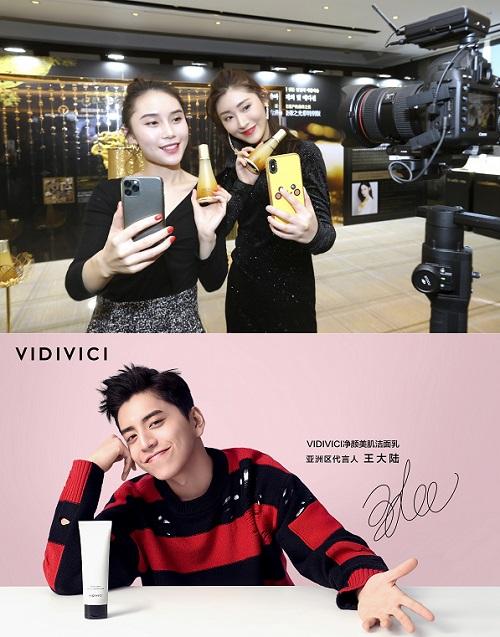 왕홍 쨔오샤오레이와 아키마오미가 서울 웨스틴 조선호텔에서 LG생활건강 브랜드