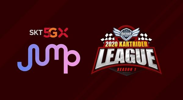 2020 SKT JUMP 카트라이더 리그 시즌1 이미지ⓒ넥슨