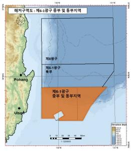 6-1광구C&E 광구도[사진제공=한국석유공사]