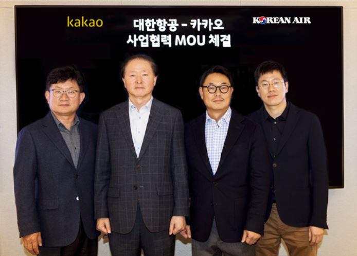 카카오와 대한항공은 지난해 12월 고객 가치 혁신 및 사업 경쟁력 강화를 위한 사업협력 MOU를 체결했다. ⓒ카카오