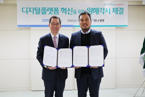 하나생명 주재중 대표이사(사진 왼쪽)와 보맵류준우 대표이사(사진 오른쪽)가 디지털 플랫폼 혁신을 위한 양해각서를 체결했다. ⓒ하나생명