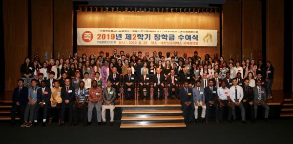 부영그룹 우정교육문화재단으로부터 장학금을 받은 외국인 유학생들과 관계자들이 지난 2019년 2학기 장학금 수여식에서 기념사진을 촬영하고 있다. ⓒ부영그룹