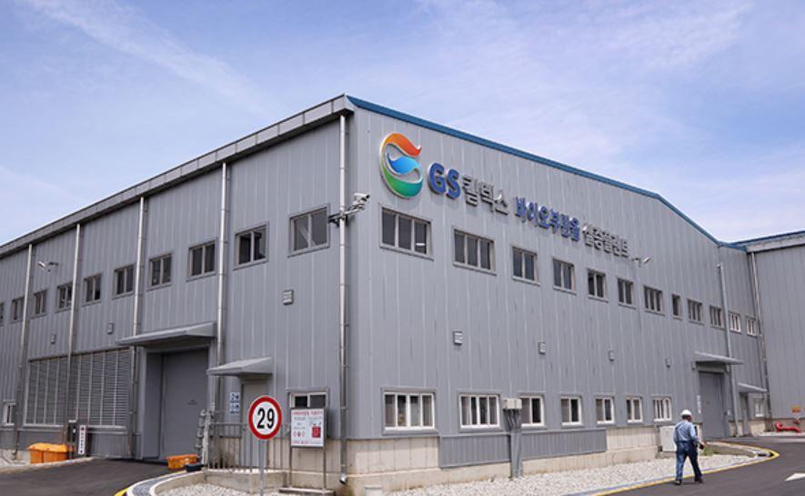 GS칼텍스의 바이오부탄올 공장.