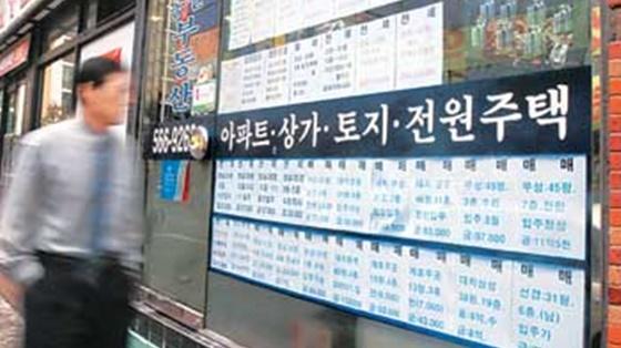 서울 한 공인중개사 사무소, 본문과 무관함.ⓒ데일리안DB