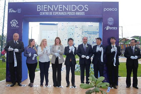 포스코멕시코 관계자들이 지난 19일(현지시간) 멕시코 타마울리파스주 알타미라시에서 포스코희망센터 준공식을 개최하고 있다.ⓒ포스코