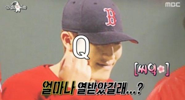 ⓒ(사진=MBC 캡처)