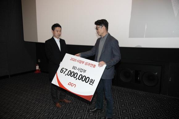 송광헌 PCN 대표(오른쪽)가 2020 사업부 성과연봉을 제공하고 있다.ⓒPCN