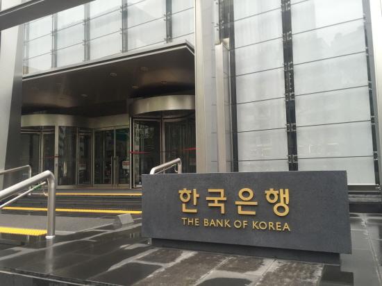 한국은행이 금융시장 안정을 도모하고 정부의