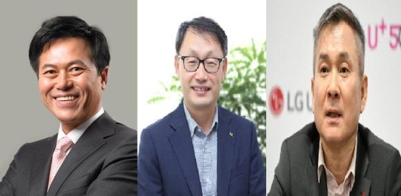 사진 왼쪽부터 박정호 SK텔레콤 사장, 구현모 KT CEO 내정자, 하현회 LG유플러스 부회장.