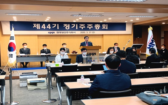 배재훈 현대상선 사장이 27일 서울 연지동 현대상선 본사에서 열린 제44기 정기주주총회에서 인사말을 하고 있다.ⓒ현대상선