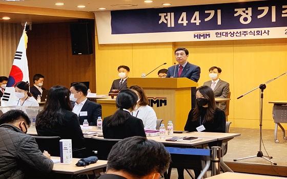 배재훈 현대상선 사장이 27일 서울 연지동 현대상선 본사에서 열린 제44기 정기주주총회에서 인사말을 하고 있다. ⓒ현대상선