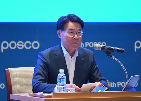 최정우 포스코 대표이사 회장이 2019년 12월5~7일 인천 송도 인재창조원에서 열린