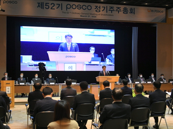 27일 대치동 포스코센터에서 열린 제52기 포스코 정기주주총회에서 최정우 포스코 회장이 발언하고 있다. ⓒ포스코