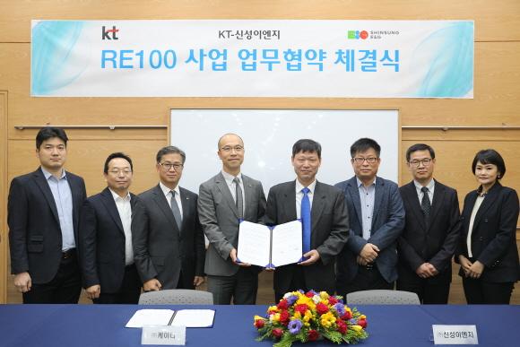 KT 문성욱 기업신사업본부장(왼쪽 네번째)와 신성이엔지 김동섭 사장(왼쪽 다섯번째)를 비롯한 관계자들이 MOU 체결 후 기념사진을 촬영하고 있다.ⓒKT