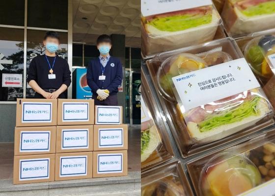 NH농협카드가 고객들의 응원메세지가 담긴 샌드위치 도시락 200세트를 대구가톨릭대학교병원에 전달했다.ⓒNH농협카드