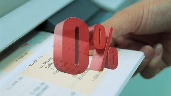 역대 최저 기준금리에 은행의 주력 수신상품 금리도 연 0%대로 떨어지면서 정기예금 이탈 현상이 시작되고 있다.ⓒebn