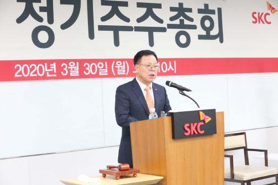 SKC 이완재 사장이 30일 서울 종로구 SKC 본사에서 개최한 제47기 정기주주총회에서 인사말을 하고 있다.[사진제공=SKC]