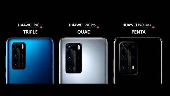 화웨이의 플래그십 스마트폰 P40, P40프로, P40프로 플러스 모델 ⓒ화웨이