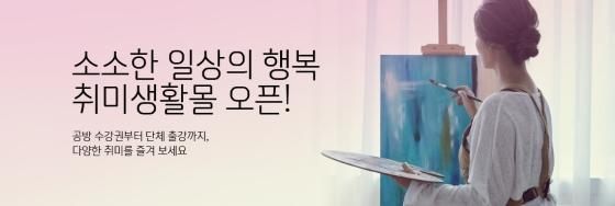 신한카드 올댓쇼핑은 최근