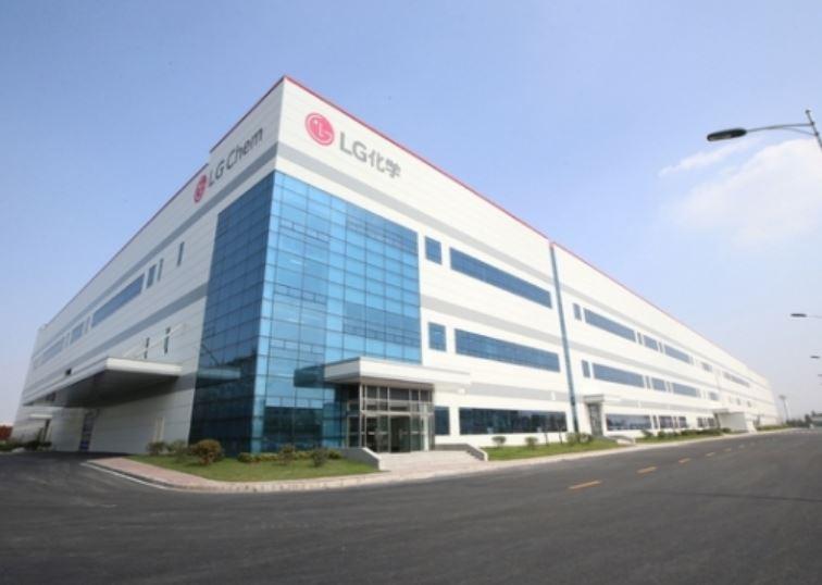 LG화학 중국 난징 배터리 생산공장.