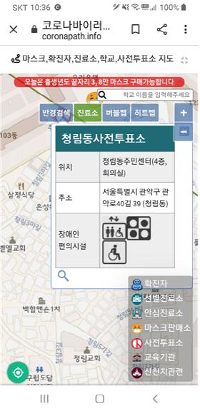 사진=한국소프트웨어산업협회