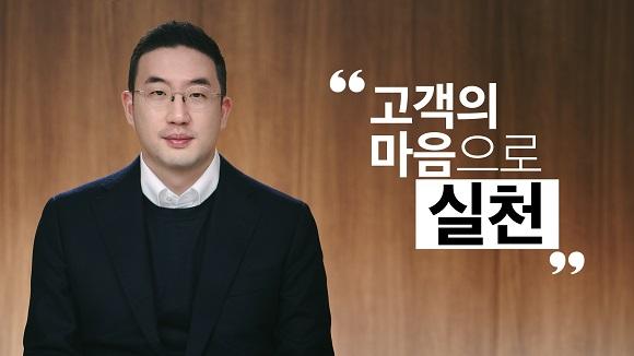 구광모 LG 대표의 디지털 신년 영상 메시지 스틸 컷.ⓒLG전자