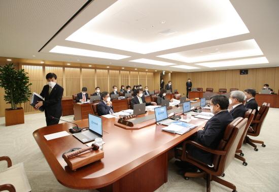 한국은행 금융통화위원회가 9일 통화정책방향 결정회의를 열고 기준금리를 현 수준인 연 0.75%로 동결했다.ⓒ한국은행
