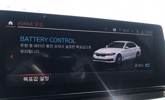 배터리 충전 모드인 Battey Control 모드 ⓒEBN