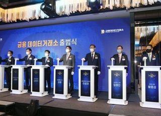 신한카드 결제데이터, '금융데이터거래소'에 활용