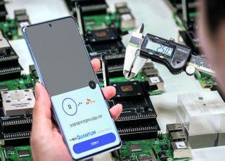 [포토] SKT,세계 최초 양자보안5G폰 '갤럭시 A 퀀텀' 공개