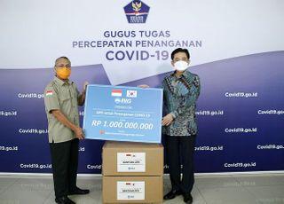 우리은행, 인도네시아에 코로나19 방호복 5000벌 기부